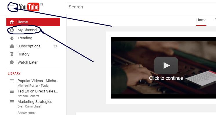 अपना यूट्यूब चैनल बनाएं (Create your YouTube channel)