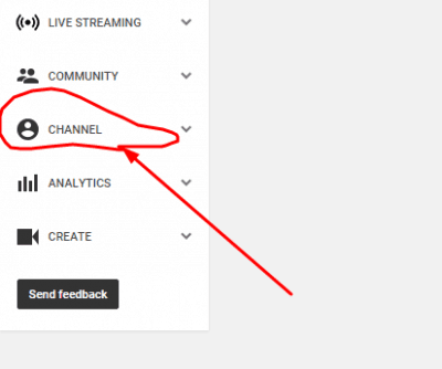 चैनल ' का चयन करें