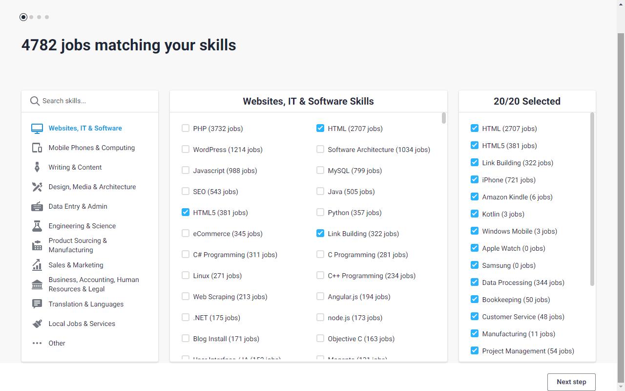 अपनी स्किल (Skill) और विशेषताएं भरे