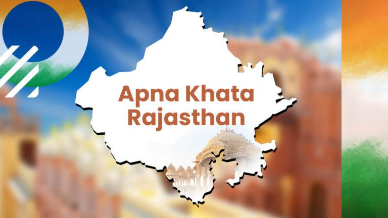 Apna Khata Rajasthan