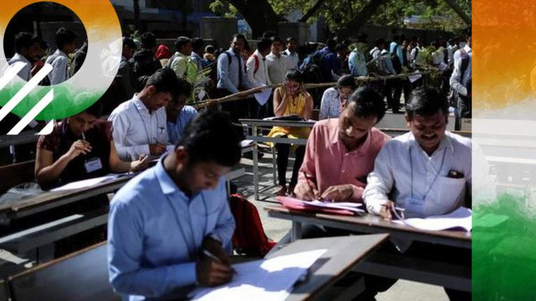 Haryana Employment Exchange
