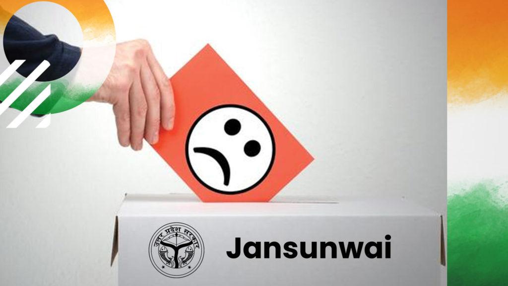 Jansunwai