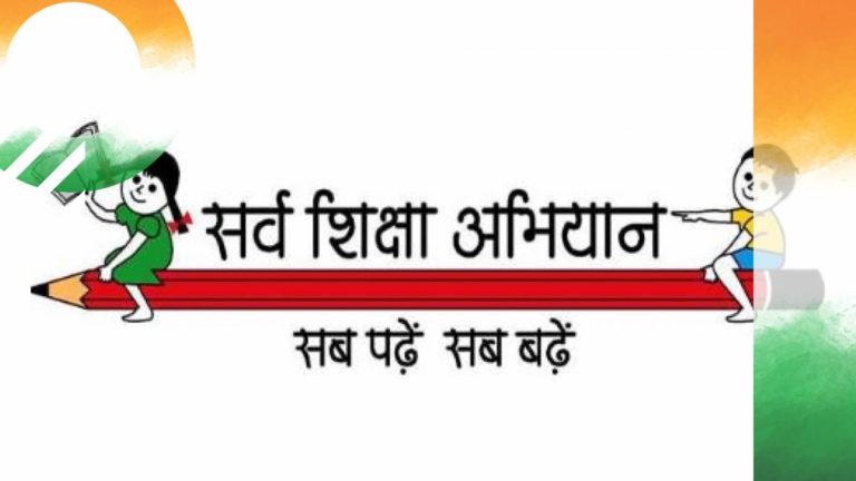 SSA Gujarat - Sarv Shiksha Abhiyan Gujarat