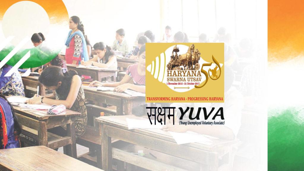 Saksham Yuva- Haryana
