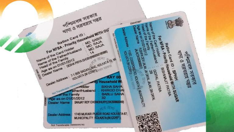 WBPDS- West Bengal Public Distribution System