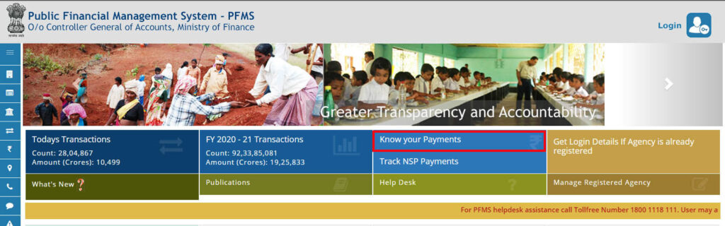 PFMS- Know your payment