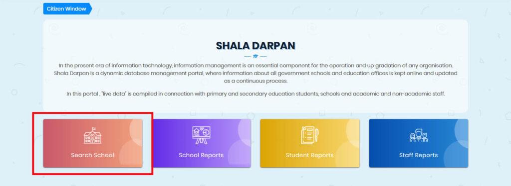 Shala Darpan School Search Citizen Window 2