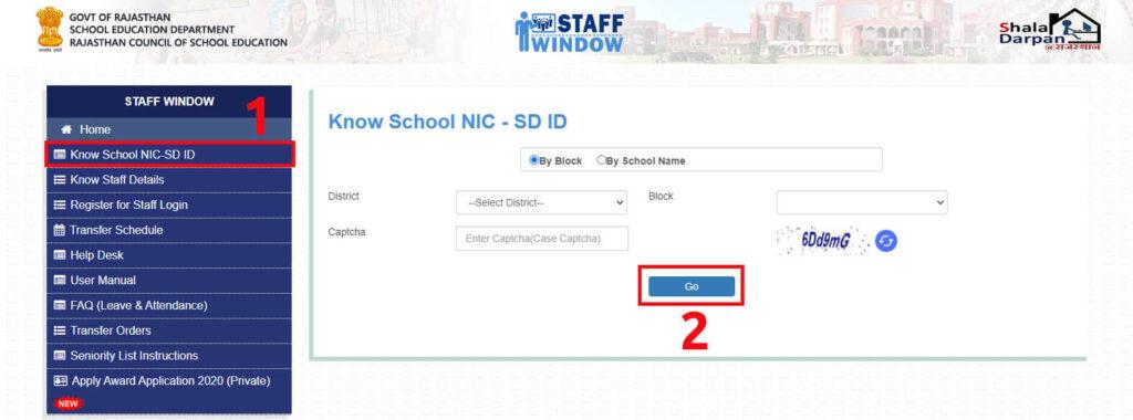 Shala Darpan- NIC-SD ID