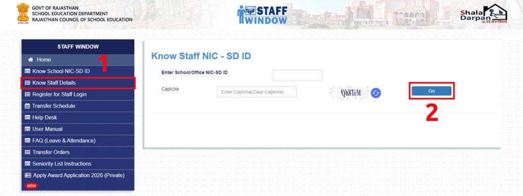 Shala Darpan- Know Staff Details