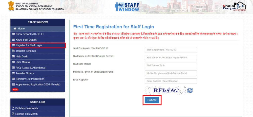 Shala Darpn- Register for staff login